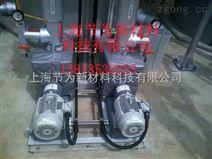 離心泵保溫套 離心泵可拆卸保溫
