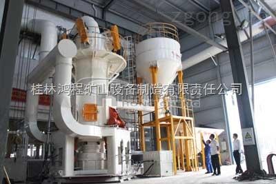 石灰石HCH超细悬辊式磨粉机