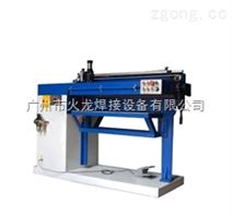 广州火龙NB系列水槽角直缝焊专机 生产厂家