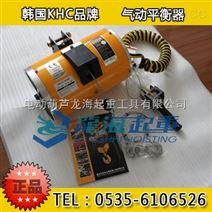 KAB-070-200韩国KHC气动平衡器,频繁吊装场合用