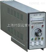 KZD-01型晶闸管直流调整装置