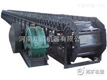供应高温物料输送机——鳞板输送机