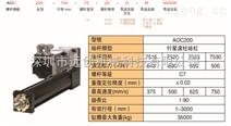 深圳市供应灵德电缸  AOC200