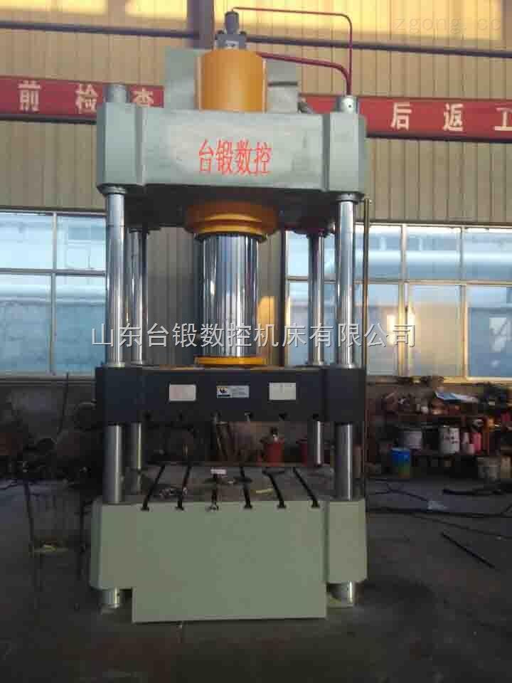 电机定子/矿用机液压机SMC玻璃钢,电表油压机