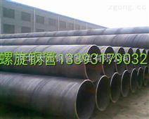 河北天元鋼管制造有限公司 首頁