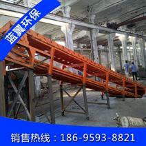 厂家供应化肥用可倾斜鳞板输送机 BL鳞板机
