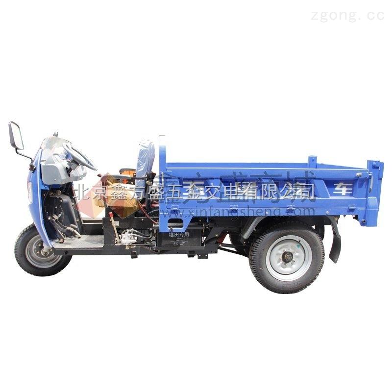 福田(FuTian)五星方向盘式三马车(电动)2米/2.05米