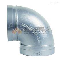 铂海(BOHAI)沟槽管件90°弯头(衬塑) 76~219