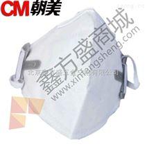 朝美折叠式防尘口罩(N95滤材) 纱布口罩 防细微颗粒 防粉尘