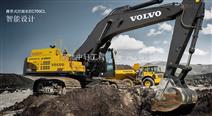 沃尔沃EC700CL履带式挖掘机配件