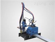 H型鋼切割機CG1-2、CG1-2A工字鋼氣割機