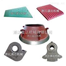 晟達機械供應破錘式破碎機錘頭 破碎機襯板 高錳鋼材質襯板廠家直銷