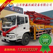 新疆泵车价格表 自动智能小型混凝土泵车