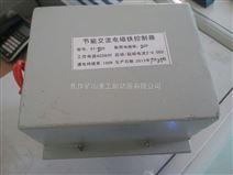 電磁鐵控制器|DTZ-400|交流直流220V