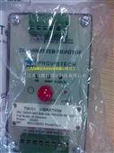 TM201-A00-B01-C00-D00-E00-G00【销售美国派利斯】