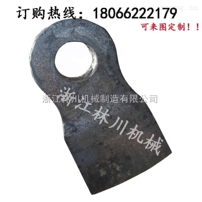 新款粉碎机配件高锰锤头制砂机榔头