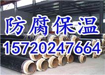 江苏聚氨酯保温钢管厂家品质保证