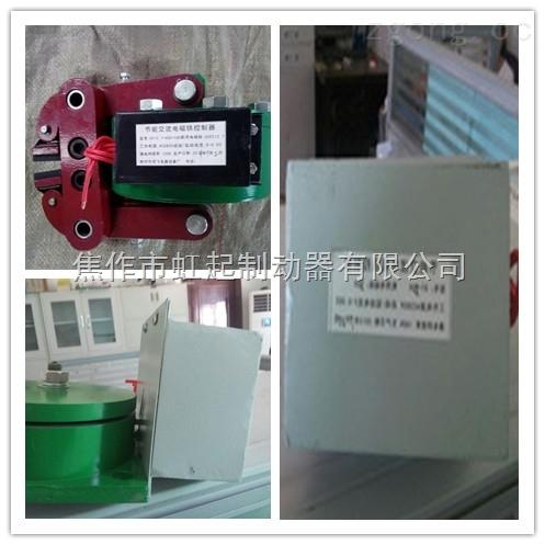 我厂生产的DTZ-500直流电磁铁控制器220V真好