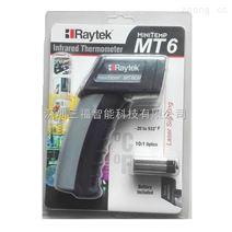 美國Raytek MT6CH紅外測溫儀