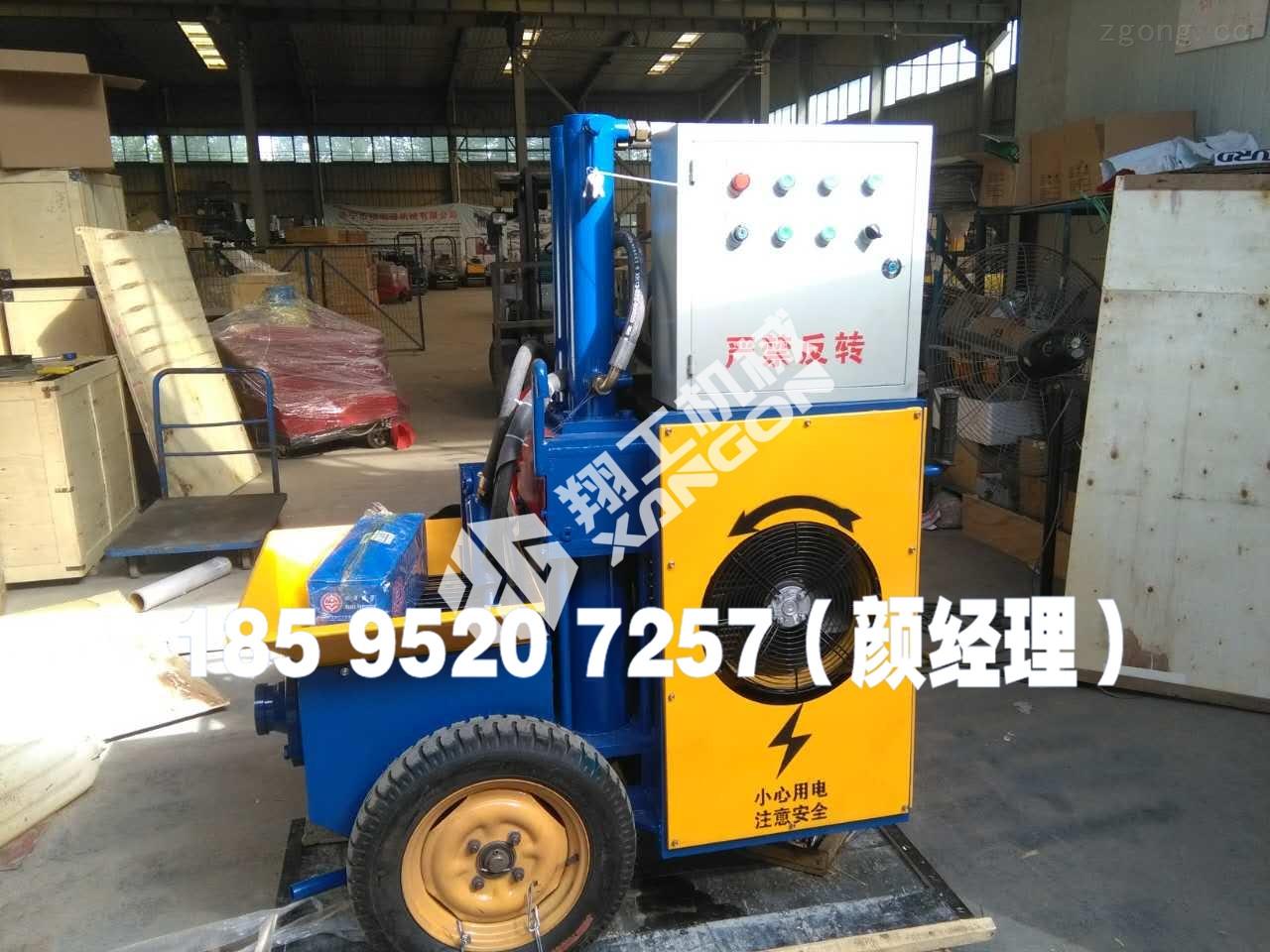 300-二次结构输送泵 地泵厂家 二次构造细石泵 地泵厂家机械