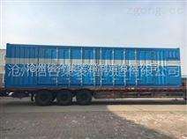 定制 非標集裝箱 高品質集裝箱定制 特種集裝箱生產