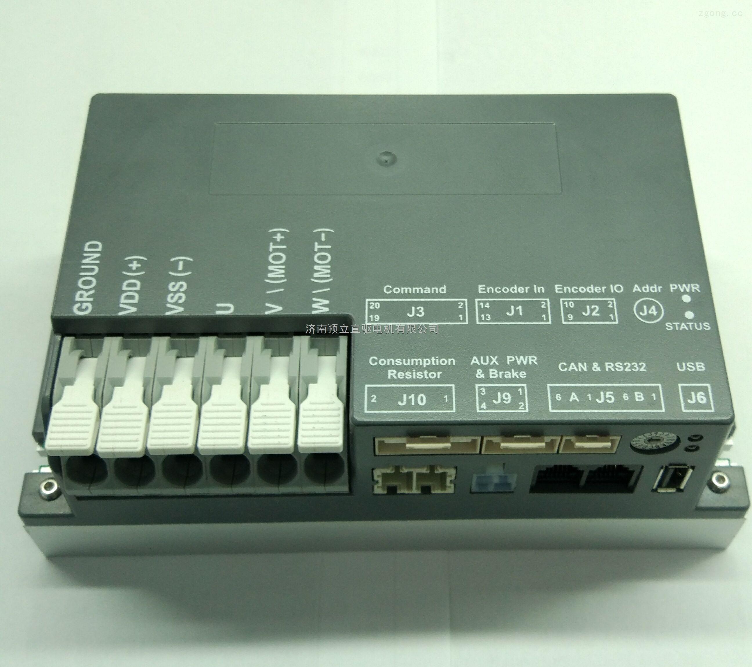 24v 36v 48v 50a直流无刷伺服驱动器agv专用 低压交流
