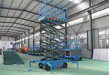移动式升降机.高空作业平台