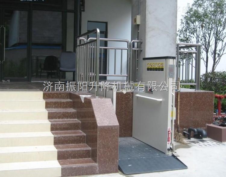 残疾人升降机.无障碍升降平台