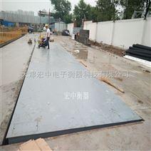 遼寧180噸數字式地中衡3x10m汽車衡直銷