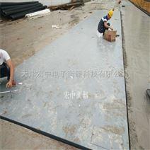 菏泽3x16m电子汽车衡60吨地磅厂家