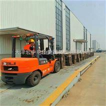开封3x9m工地载货车检重地磅200吨地磅汽车衡价格
