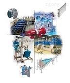 優勢供應德國Gefa Processtechnik GmbH閥門等產品。