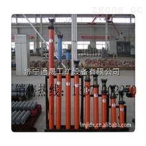 悬浮单体液压支柱生产厂家