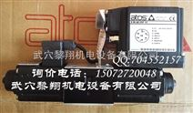 电磁换向阀 DLOH-3C-U-20/230AC