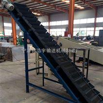 耐高溫鏈板輸送機 升降提升機械 擋邊輸送機械 型號齊全
