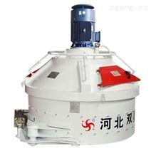 河北雙星SMP330立軸行星式攪拌機廠家直銷