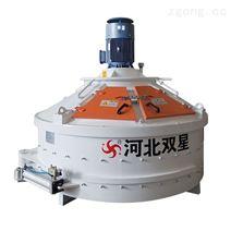 河北雙星SMP750立軸行星式攪拌機廠家直銷