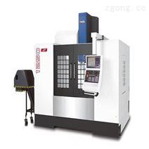 臺灣亞崴機電NFV-1250高性能立式加工中心機