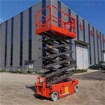 自行剪叉升降機電動液壓升降平臺高空作業車