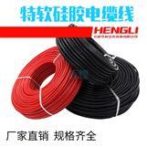 硅橡胶电缆ZC-JGGP防腐250度电绝缘