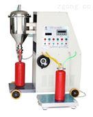 山西自動型滅火器干粉灌裝機GFM8-2,全自動