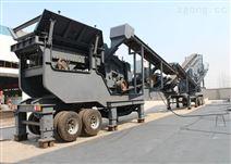 高效車載移動破碎站  全套礦山機械設備