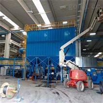 湿式静电除尘器 的设计方案 锅炉低温