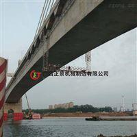固定式桥梁检测车 桥底检查车