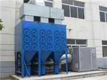 靜電除塵器電流密度一般多大 養殖水霧