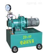 河北大2D試壓泵130Mpa