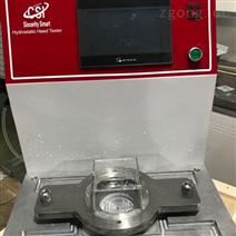數字式滲水性測定儀-靜水壓