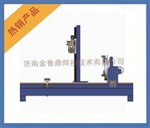 濟南魯鼎自動焊,TPF系列焊接設備