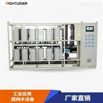 光伏超純水設備 水處理設備報價 設備生產商