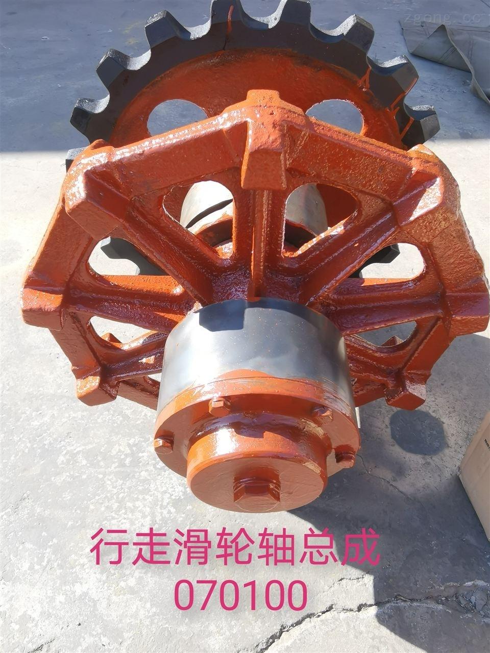 宣化腾达配件齿轮轴齿轮